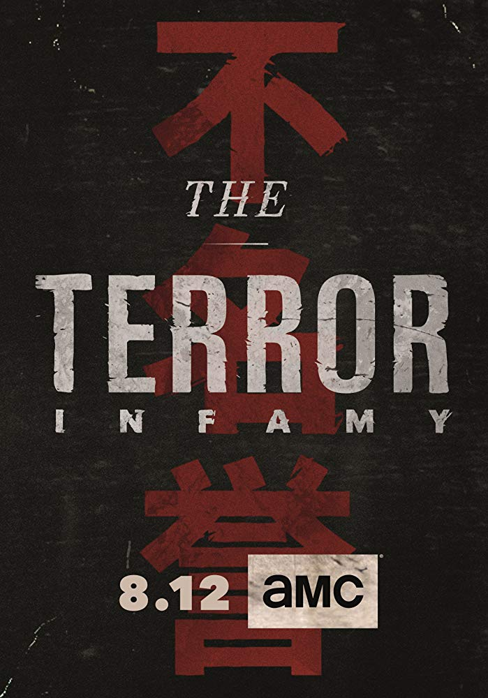 Terror Banner