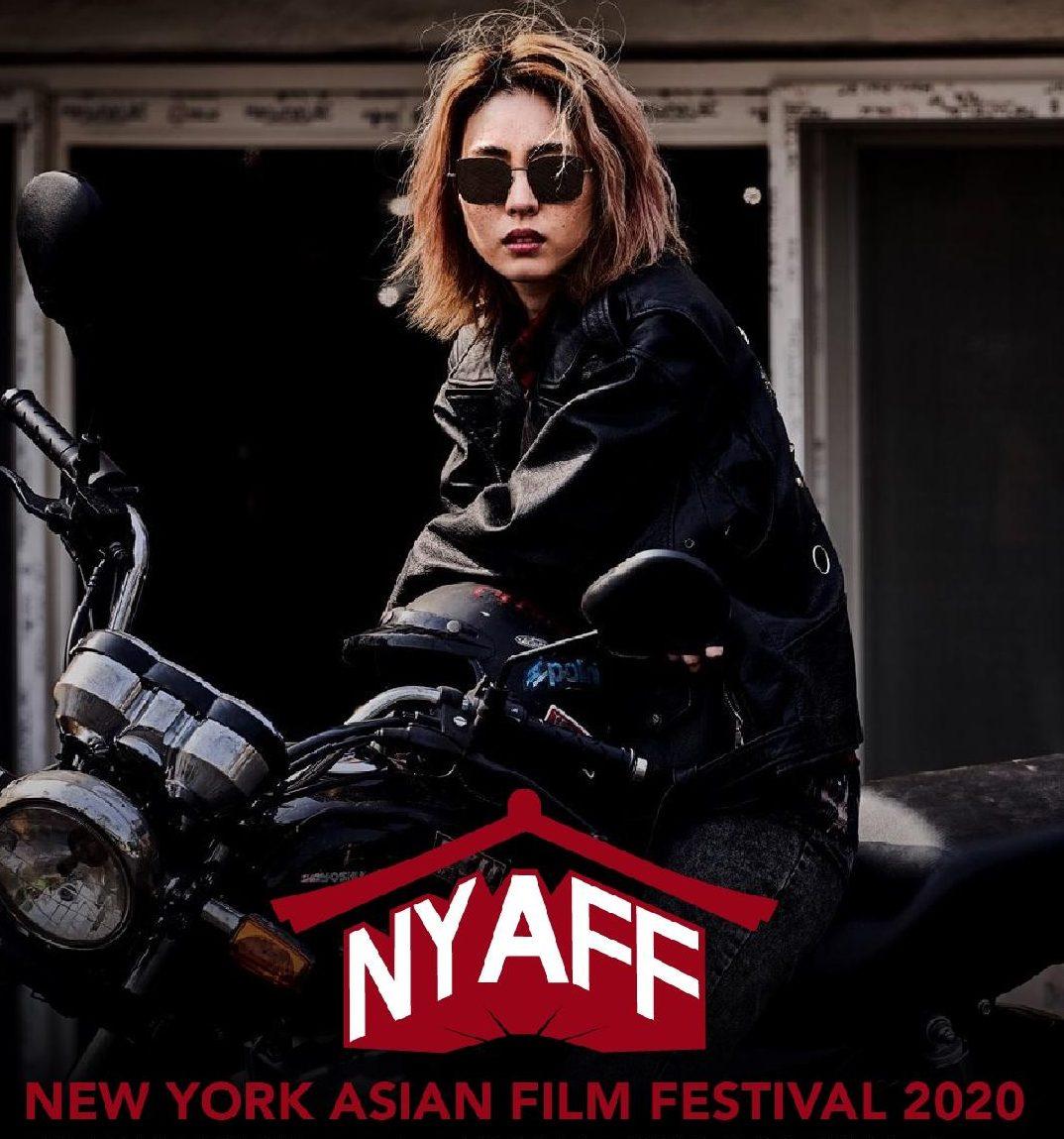 NYAFF1 3 e1599810144803