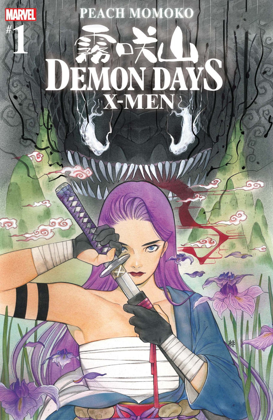 Demon Days 1 scaled 1